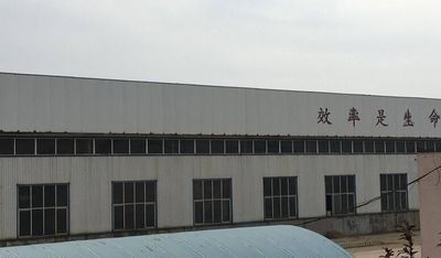 Anping Yuntong Metal Mesh Co., Ltd.